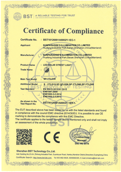 Sunparadise's We'd Passed Certification of all in one solar street lights image 1